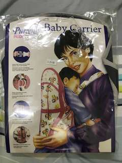 Baby Carrier (Pureen)