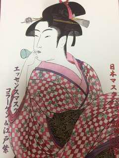 日本MITOMO江戶藝妓手繪面膜10片盒裝