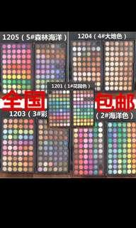 -PO- Eyeshadow Palette