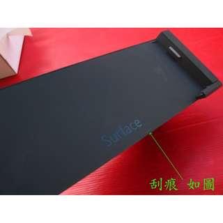 Microsoft Surface Pro專用 連接基座 原廠盒裝 二手品