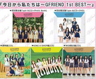GFRIEND JAPAN ALBUM- GFRIEND 1ST BEST