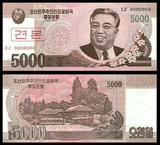 2013年 北韓朝鮮 5000元 全0樣鈔 全新直版