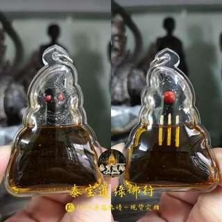 Phra Ngan