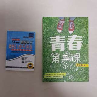 Useful Compo Chinese books