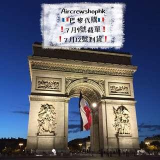 🇫🇷巴黎代購🇫🇷 gucci dior Balenciaga
