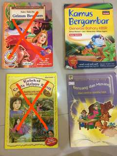 Collections: Children's Books