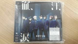 BTS Japan album Chi Ase Namida Type B Limited Edition