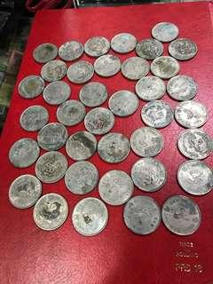 71年大一元(膽幣)單價6元,39個共售: