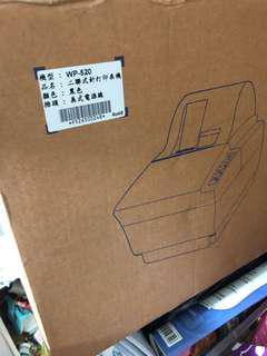 二聯式針式打印印表機