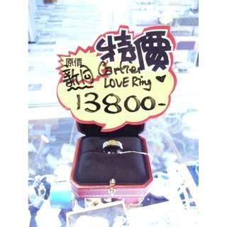 Cartier 18K White Gold with 3pcs Diamonds LOVE Ring Size 49 卡地亞 18K 白金 3粒 鑽石 經典款 戒指 指環 飾物 女裝 49號