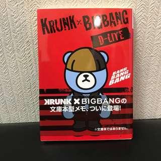 Krunk x bigbang 大聲 notebook