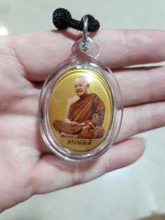 Thai Amulet Lp Weratai 1st batch Locket Be2560