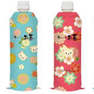 Rilakkuma x Itoen Bottle Cover