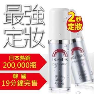 👏完美持久 Ikemes最強定妝2秒定妝噴霧  Perfect and lasting Ikemes strong makeup 2 seconds makeup spray