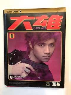 Leo Ku CD Album