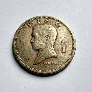 One Philippine Peso Coin (1972)