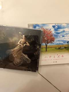 Japanese Audiophile CD Albums