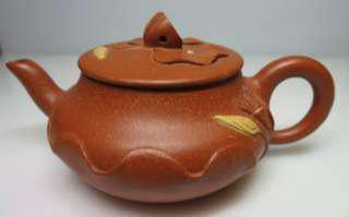 🚚 [老茗器]紫砂壺~紅泥 趣味老壺 蓮花壺 有落款 190CC