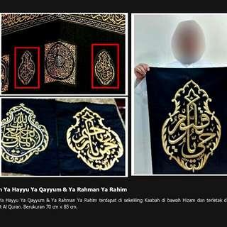 Authentic Kiswah Kaabah (Calligraphic Gold Plated) - Ya Rahman Ya Rahim & Ya Hayyu Ya Qayyum