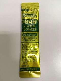[日本制]大麦若葉 x 10包