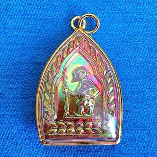 Lp Daeng Channuan Copper Chuchok Amulet Year 2014
