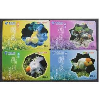 中國電話卡--水之精靈-金魚