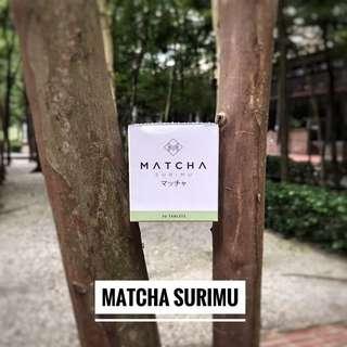 Matcha surimu