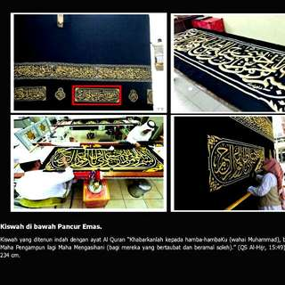 Authentic Kiswah Kaabah (Calligraphic Gold Plated)