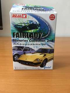 Yodel 1:72 Scale Fairlady Histories Collection 2nd Nissan Fairlady Z-L 2by2