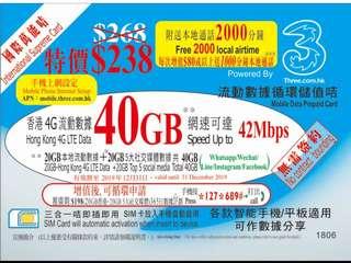 3HK 藍色版國際萬能咭 40GB 上網 20GB 本地數據 + 20GB 社交媒體數據 + 2000通話分鐘