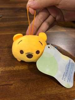 [Brand New] Pooh Chain