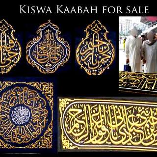 Authentic Kiswah Kaabah