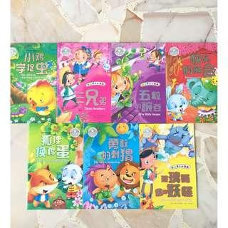 🚚 Chinese Storybooks (Level 2-3)