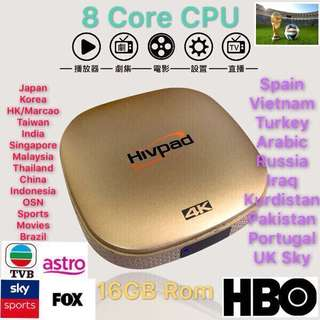 Free World Cup channels Newly Launched Hivpad With World Wide Channels 8  Core CPU Suitable For All Users
