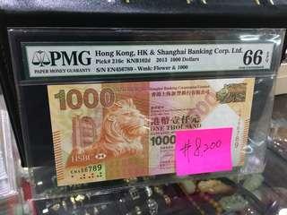 2013 匯豐銀行 1000圓 EN456789 66EPQ 順蛇