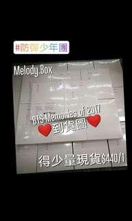 [現貨] BTS (방탄소년단) - BTS MEMORIES OF 2017 DVD / 2017 메모리즈 DVD.