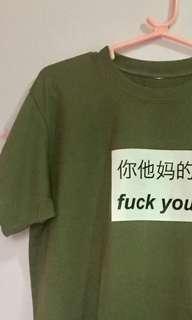 Swearing Shirt Japanese Writing