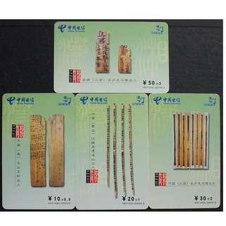 中國電話卡--簡襩
