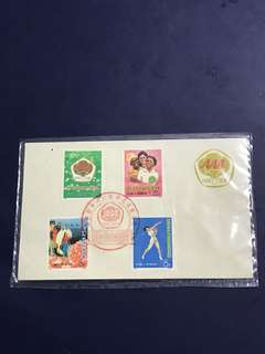 China Stamp- 1973 编号票91-94 FDC