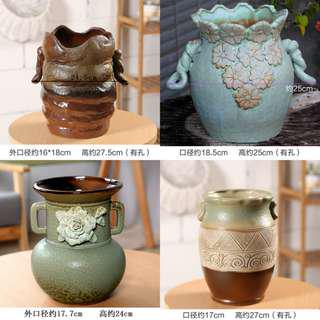 Big Pot-Flowers Arrangement Pot-Planter Pot