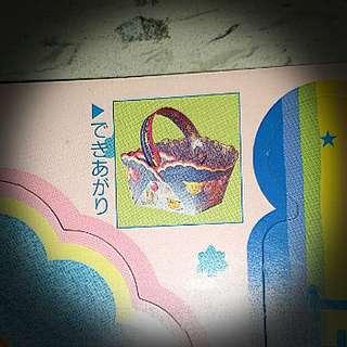 比卡超籃 Pikachu Gift Basket