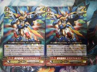 Cardfight Vanguard Dimension Police G Unit Set