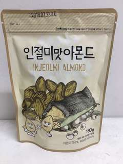 Injelomi almonds
