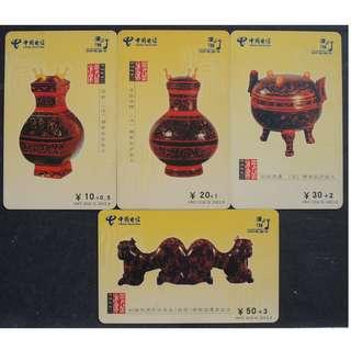 中國電話卡--漆器