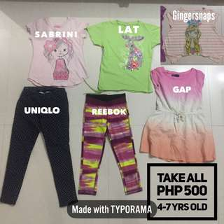 BRANDED TAKE ALL (4-7yrs old)