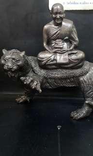 lp pern riding on tiger bucha