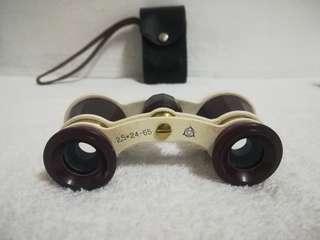 Vintage Russian Binoculars