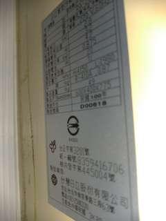 🚚 日立 RA-28TK 4級省電 自取價
