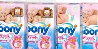 Moony tape diapers Size L, 4 packs 25% discount
