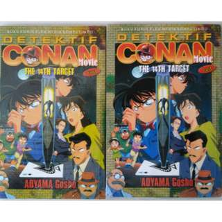 Paket DETEKTIF CONAN MOVIE THE 14TH TARGET FIRST, LAST (2 buku Tamat)